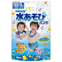 Moony Swimming Pull ups  for Boys BIG size (12-17kg) (26-37lbs) 3 count